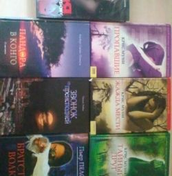 Βιβλία Fileyka