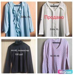 Μπλούζα / μπλούζα / μπλούζα