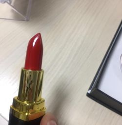 Lipstick ink pencil