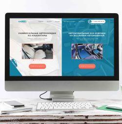 Site-ul de vânzare MEGA