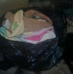 Package of clothes