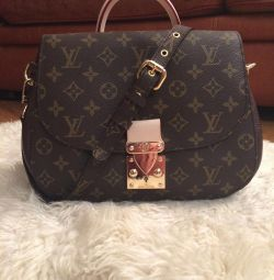 Bag Louis Vuitton Eden MM Monogram Canvas Brown