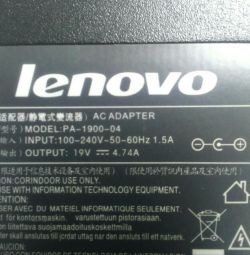 Alimentare originală Lenovo
