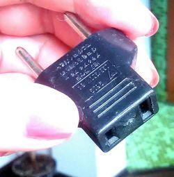 Plug - adapter