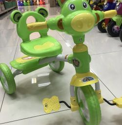 New children's bicycles