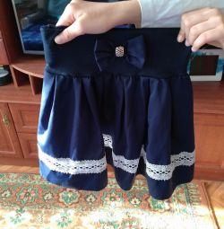 Σχολική φούστα