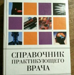 The reference book of the practitioner, new, 2007