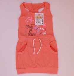 Tricotaje pentru copii TOATE NOI