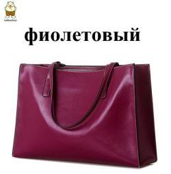 сумка новая 40*11*28