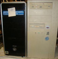 PC επισκευή / υπόθεση υπόθεση