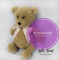 Teddy Bear (σε απόθεμα)