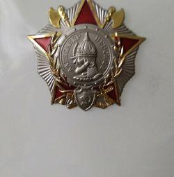 Alexander Nevsky'nin emri