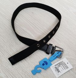 Children belt