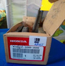 Honda pads