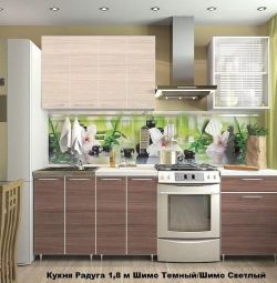 KITCHEN RADUGA SHIMO 1.8 m NEW IN PACKING