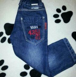 💙 Jeans Nou