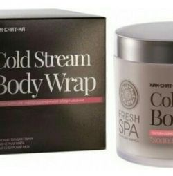 Cold Stream Wrap Stream rece, 400 ml