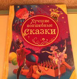 Книга «Лучшие волшебные сказки»