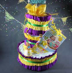 Pampers Cake