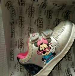 Ανδρικά παπούτσια 12.5cm + κοστούμι adidas