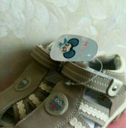 Sandale noi din piele 22 23 24