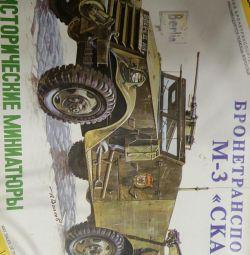 Zırhlı personel taşıyıcı M-3 İzci