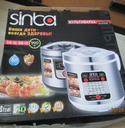 slow cooker new at 5 liters.