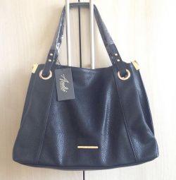 Τσάντα νέα ?