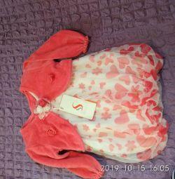 Rochie nouă cu bolero și cizme
