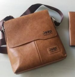 Τσάντα και πορτοφόλι
