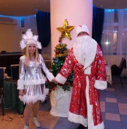 Κοστούμι του Άγιου Βασίλη και του Snow Maiden για μίσθωση