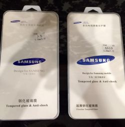 Protective glass for Samsung A5, A510, A520