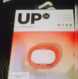 Bracelet Jawbone UP24 Persimmon onyx size S