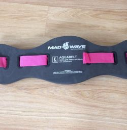 Belt for swimming and water aerobics