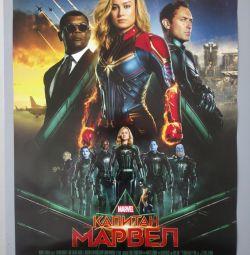 Плакат / афіша / постер Капітан Марвел