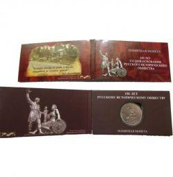moneda 5p în broșura