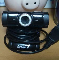 Веб-камера Eye 110.