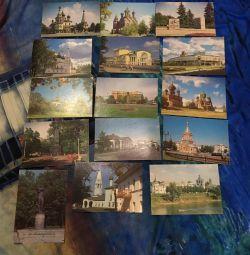 Cărți poștale Yaroslavl