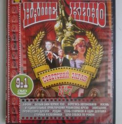 DVD диск с фильмами