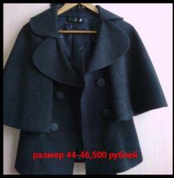 Πωλούν ένα παλτό