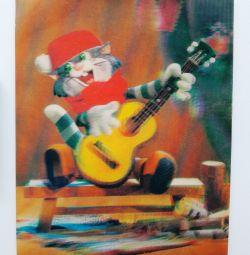 Στερεοφωνική κάρτα USSR - Cat Matroskin. 1985