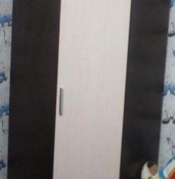 New. Corner wardrobe