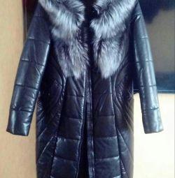 Jacheta din piele roșie nouă 48