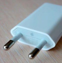 Adaptor original pentru iPhone