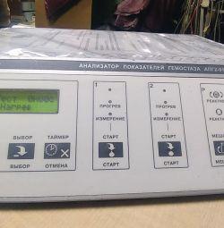 coagulometru АПГ2-02 (Minilab 701) de lucru, folosit