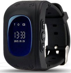 Smart Children's GPS Watch Q50