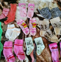 Socks package