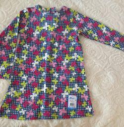 New dress, 110-116