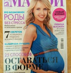 Magazine for future mothers