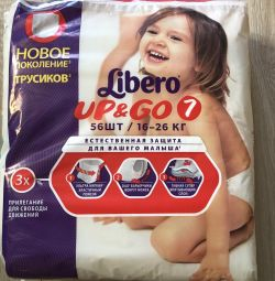 Diaper-panties, new, 16-26 kg